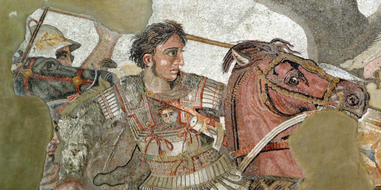 Scacco all'Arte con la Prof / La pittura ellenistica